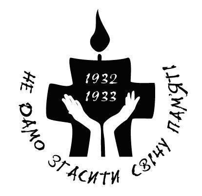 Картинки по запросу У суботу, 26 листопада 2016 року, Україна і світ вшановуватимуть пам'ять мільйонів жертв Голодомору 1932—1933 років.